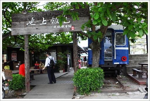 池上飯包文化故事館 (28)