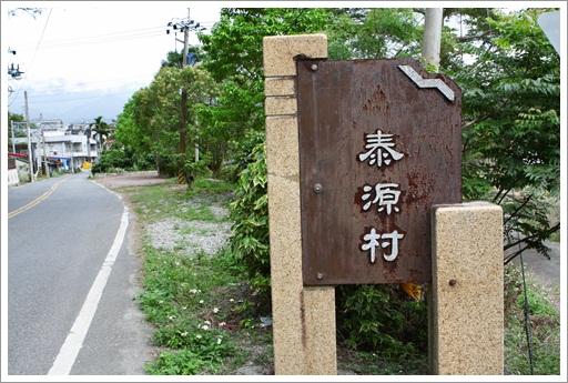 泰源村掃墓 (1)