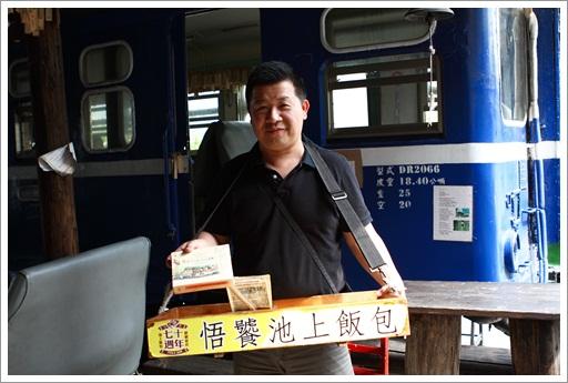池上飯包文化故事館 (29)