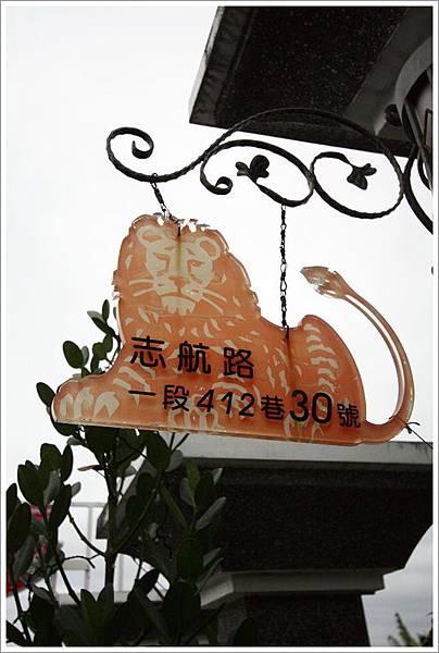 台東民宿 (24)