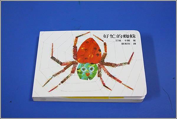 好忙的蜘蛛 (34)