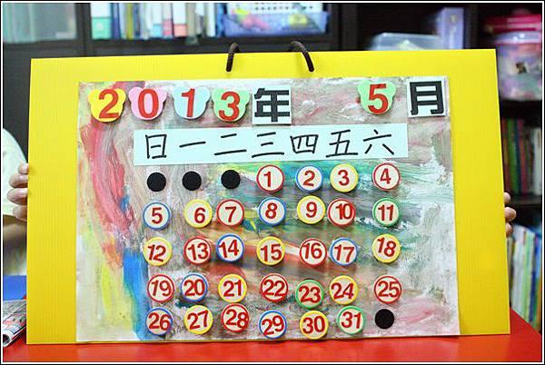 自製月曆 (21)