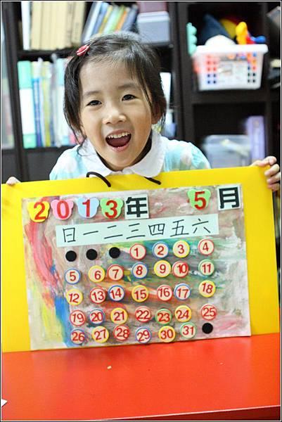 自製月曆 (22)