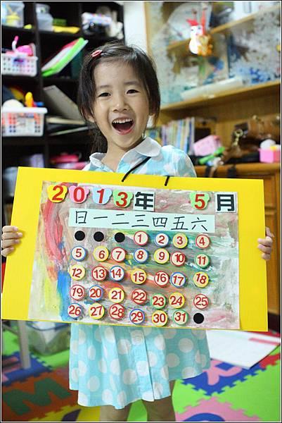 自製月曆 (23)