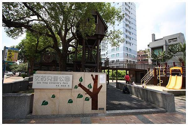 文英兒童公園 (7)