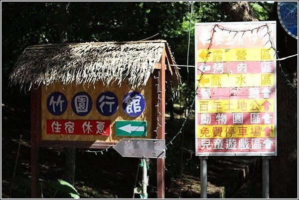 台灣水牛城 (4)