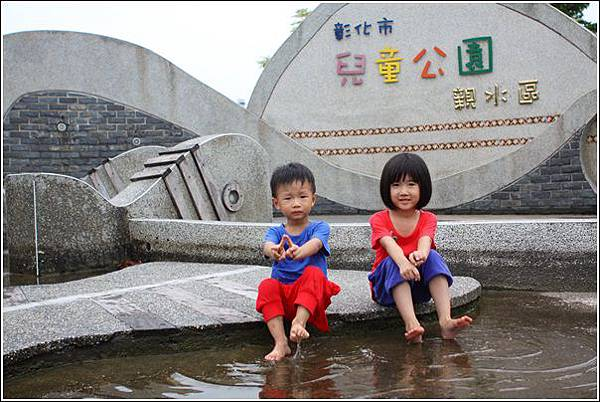 彰化市兒童公園 (20)
