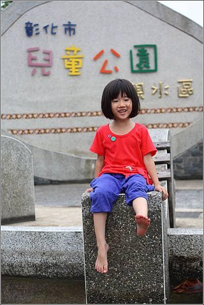 彰化市兒童公園 (21)