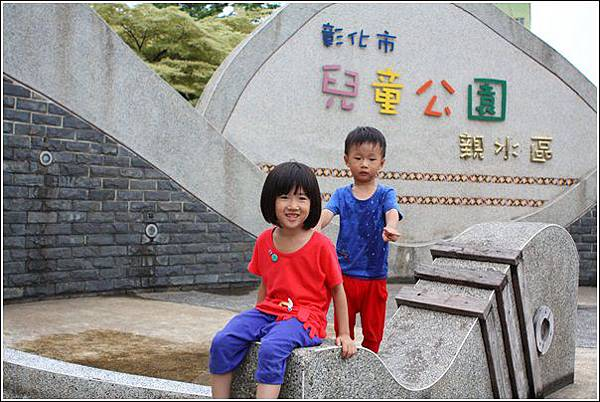 彰化市兒童公園 (23)