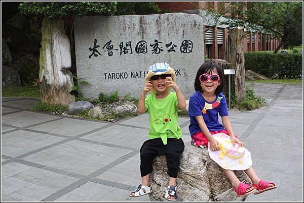 太魯閣 (8)