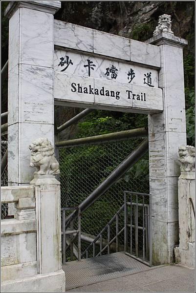 砂卡礑步道 (13)