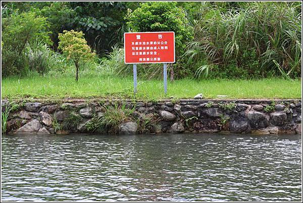 東岳湧泉 (6)