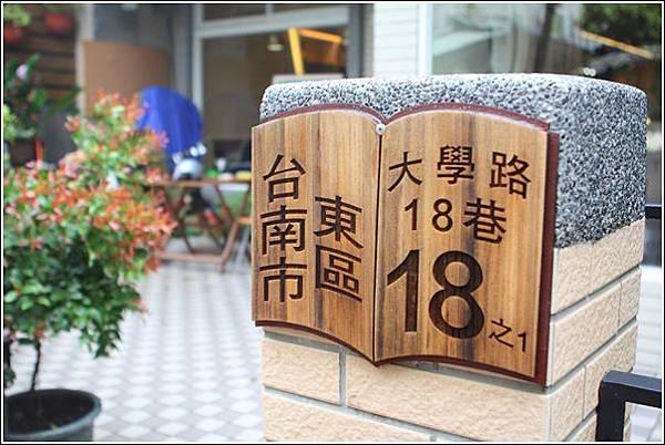 塗鴉空間 (2).jpg