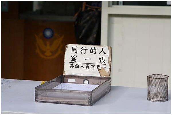 幕谷幕魚 (2)