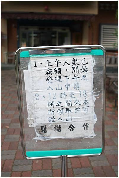 幕谷幕魚 (5)