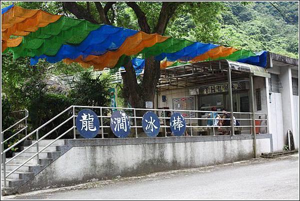 幕谷幕魚 (53)
