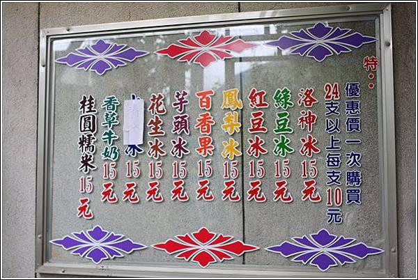 幕谷幕魚 (54)