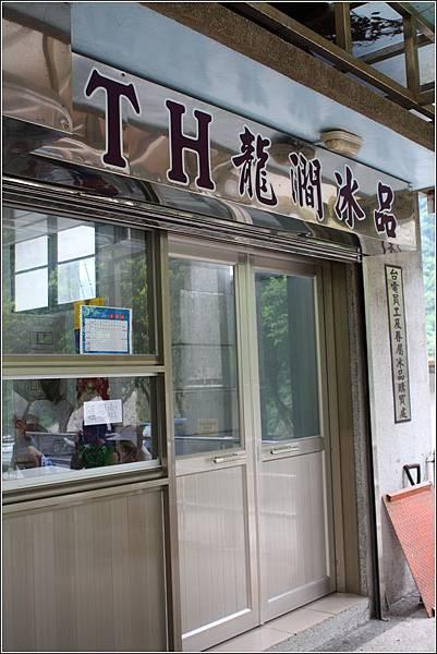 幕谷幕魚 (55)
