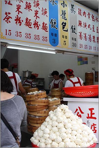 市區美食 (1)