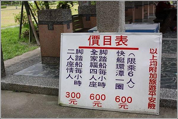 鯉魚潭 (7)