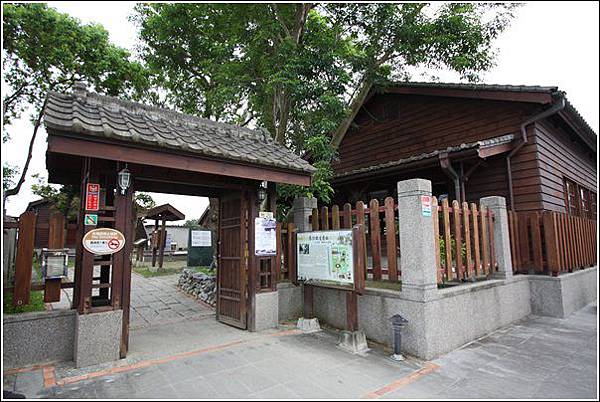 鐵道藝術村 (4)