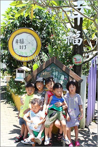 幸福20號農場 (3)