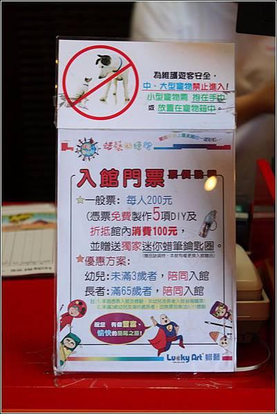 蜡藝彩繪館 (4)