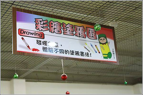 蜡藝彩繪館 (1)