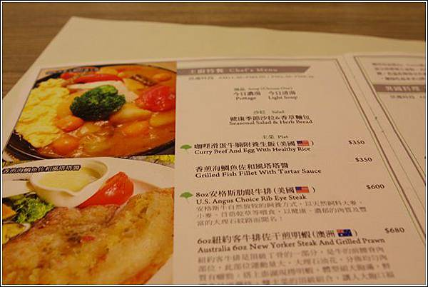 元也餐廳 (15)