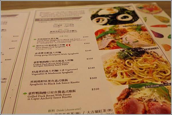 元也餐廳 (16)