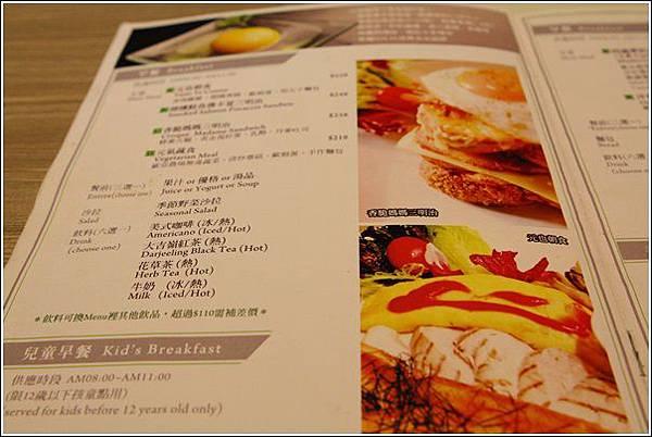 元也餐廳 (17)