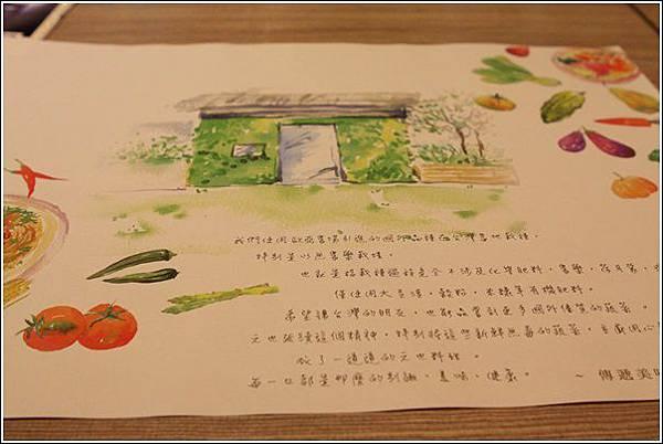 元也餐廳 (18)