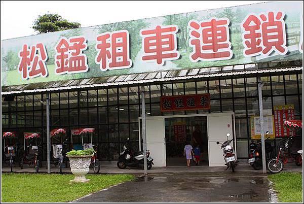 花蓮光復糖廠 (11)