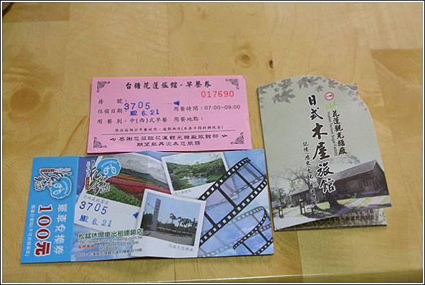 花蓮糖廠日式木屋 (4)