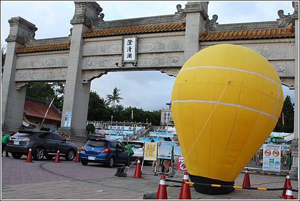 澄清湖熱氣球季 (8)