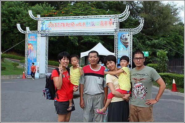 澄清湖熱氣球季 (9)