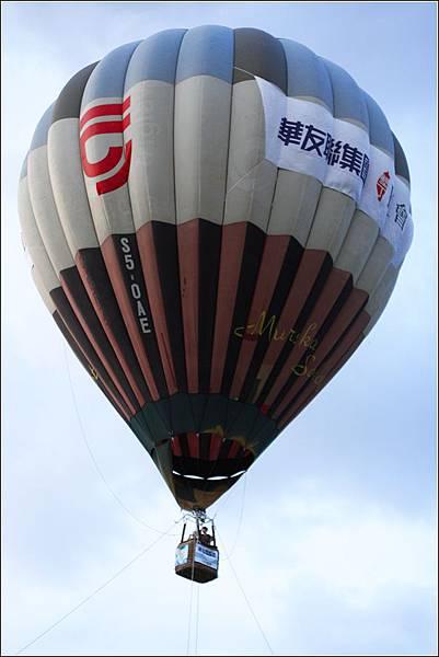 澄清湖熱氣球季 (18)