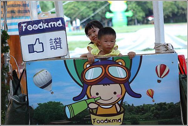 澄清湖熱氣球季 (34)