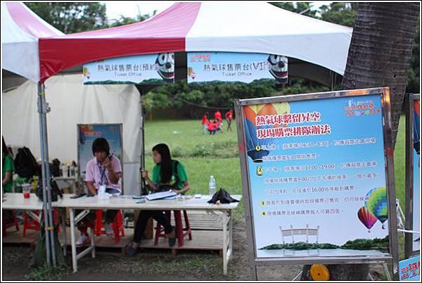澄清湖熱氣球季 (35)