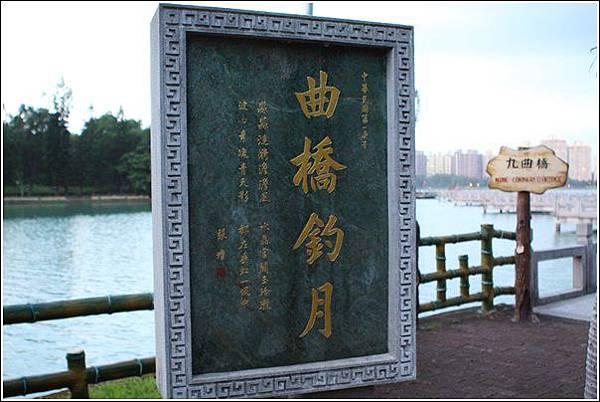 澄清湖熱氣球季 (43)
