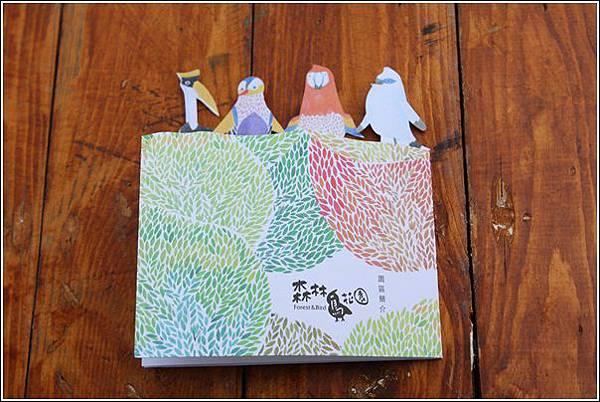 森林鳥花園 (17)