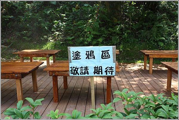 森林鳥花園 (26)
