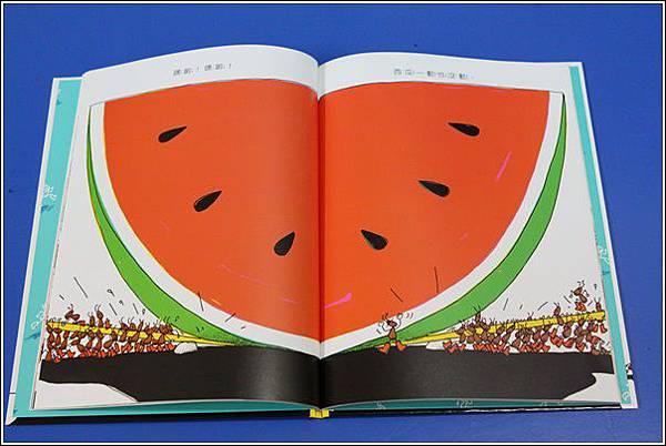 螞蟻和西瓜 (2)