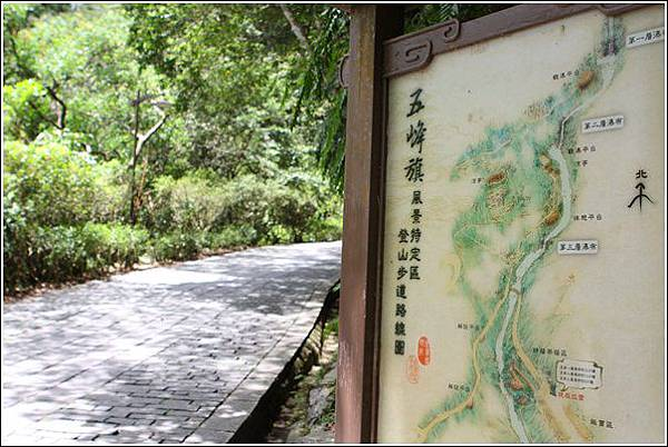 五峰旗瀑布 (8)