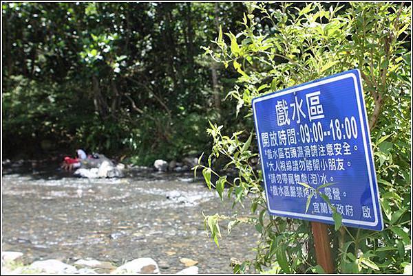 五峰旗瀑布 (27)