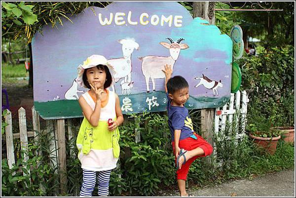 宜農牧場 (6)