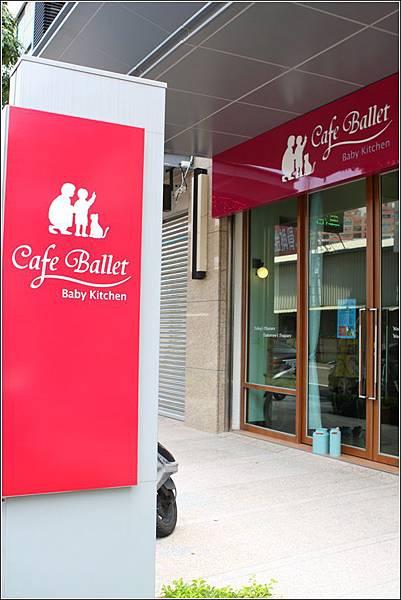 Cafe Ballet (1)
