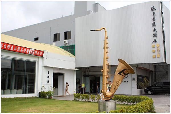 蕯克斯風博物館 (1)