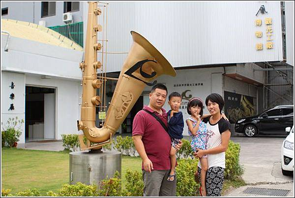 蕯克斯風博物館 (2)