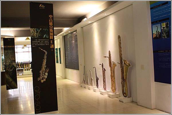 蕯克斯風博物館 (8)